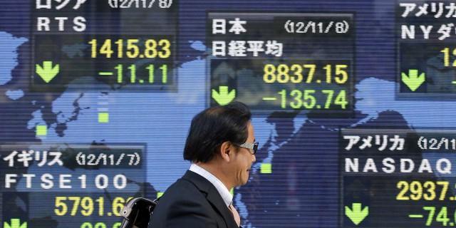 Вести Экономика ― Япония провоцирует